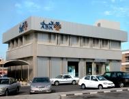 AL AHLI BANK