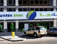 WARBA BANK - FARWANIYA