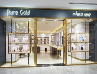 PURE GOLD @ JAHRA MALL